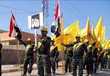 تقرير امريكي يكشف مساعي إيران لإحياء الامبراطورية عبر 5 كيانات احدها بالعراق