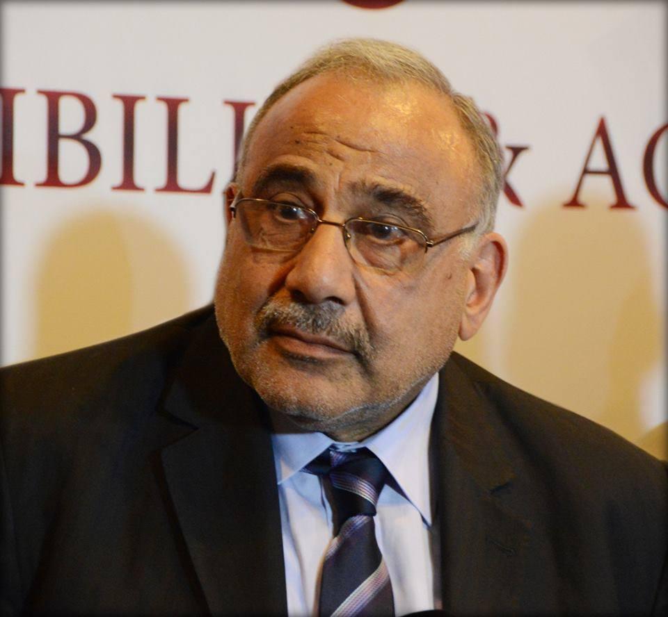 د. عادل عبد المهدي